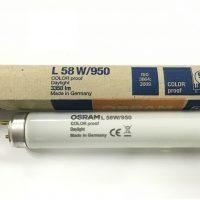 bóng đèn so màu D50 osram L58W/950