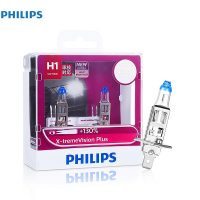 Bóng đèn Philips X-TremeVision plus H1 12258