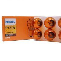 Bóng đèn Philips 12496 PY21W 12V 21W