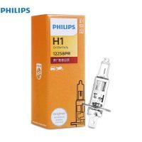 Bóng đèn Philips H1 12258PR 12V 55W