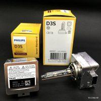 bóng đèn Philips Xenstart 42403C1 D3S 35W