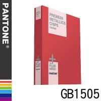 Bảng màu Pantone GB1505