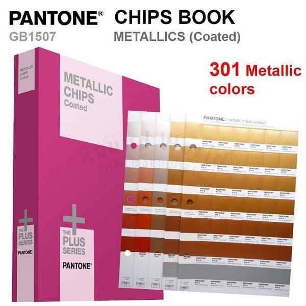 Bảng màu pantone GB1507