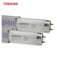 Bóng đèn UV toshiba FL20S.BL