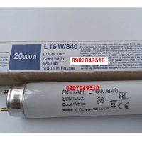 Bóng đèn TL84 osram L16W/840